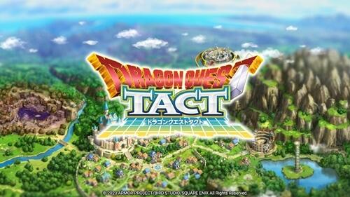 【ドラゴンクエストタクト】ドラクエの世界観はそのままにタクティカルRPGとなってスマホ版に登場!