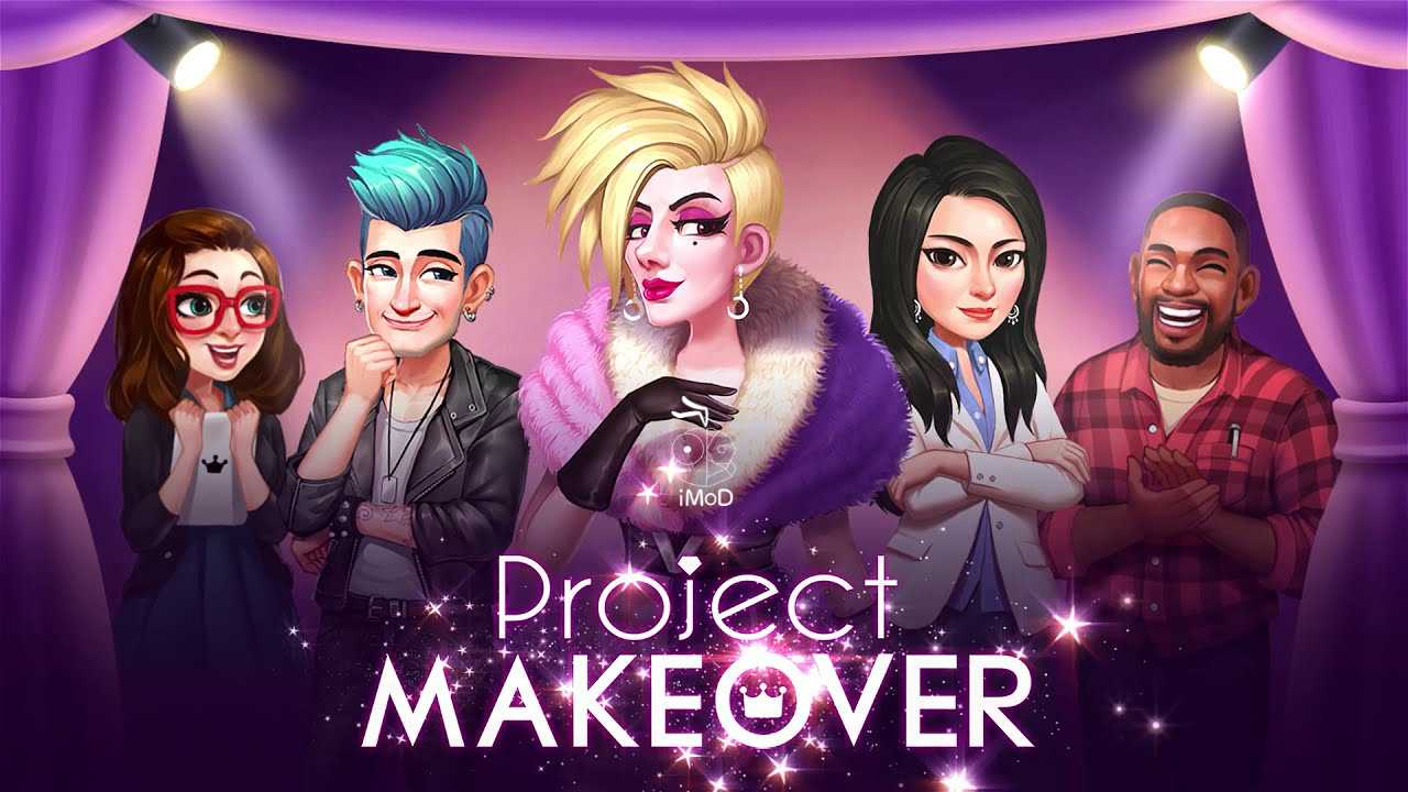 【Project Makeover】依頼者をアッと驚く姿に大変身!全く新しい着せ替えパズルゲーム