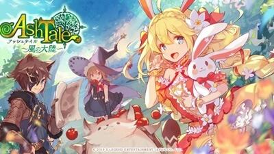 【Ash Tale】かわいいキャラとゆるふわな世界観が特徴のアクションMMORPG