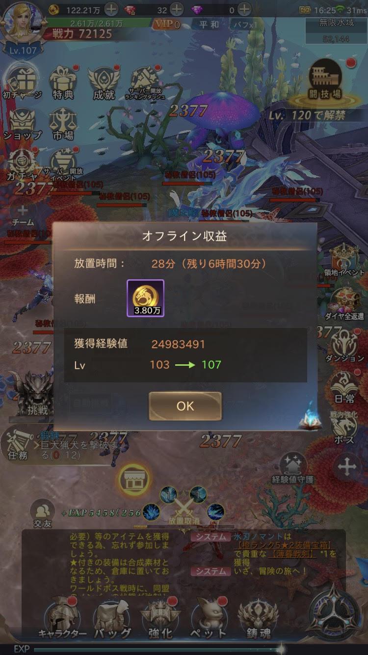 コード 魔 剣 伝説 特典