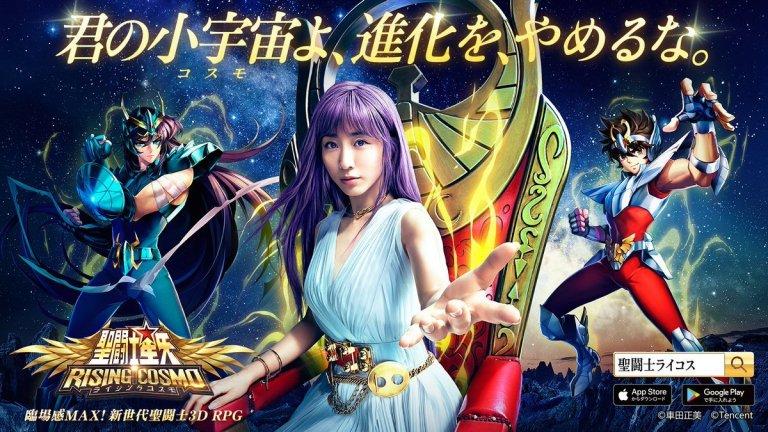 【聖闘士星矢ライジングコスモ】聖闘士星矢の世界観を完全再現した3DRPG