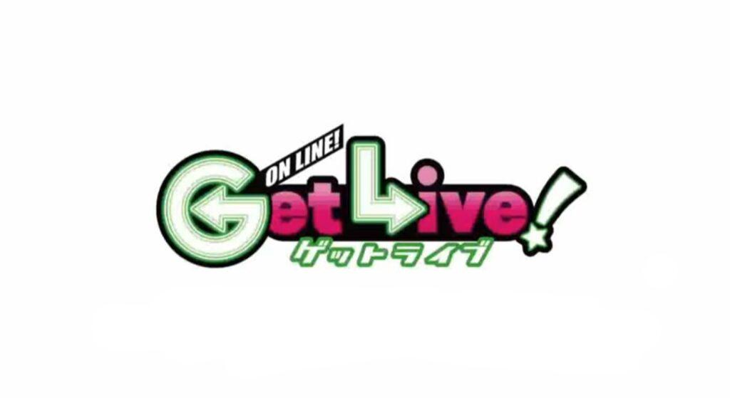 【GetLive!】サービス特典満点の老舗オンラインクレーンゲーム